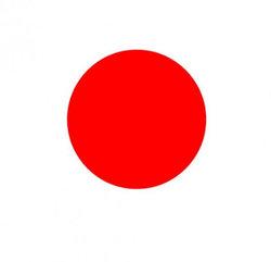 Casinos au Japon légaux suite à une loi votée
