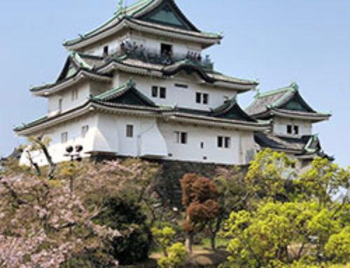 La préfecture japonaise de Wakayama va lancer un appel d'offres pour accueillir un casino